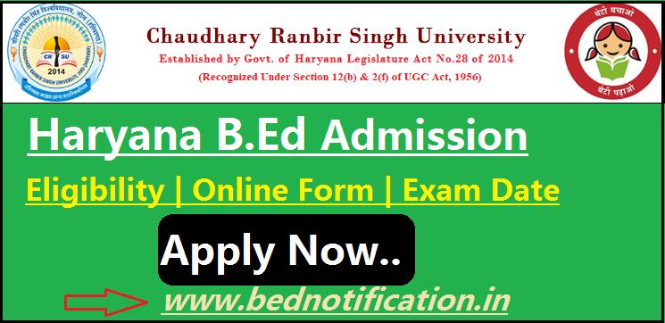 Haryana B.Ed Admission 2020