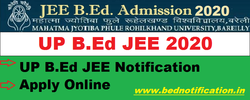 UP B.Ed JEE 2020 Notification